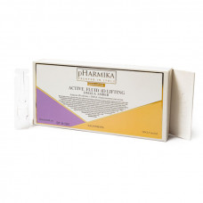 Сыворотка для лица 2,5мл лифтинг 4Д pHarmika (ампулы)