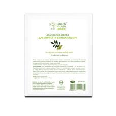Альгинатная маска 25гр. для жирной и угревой кожи Green Pharm