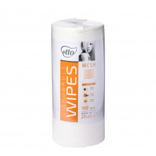 Салфетки косметологические сетка 20х20 (100шт) белые 50г/м2 спанлейс рулон Etto