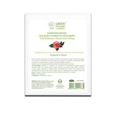 Альгинатная маска 25гр. с лепестками роз для сухой и очень чувствительной кожи Green Pharm