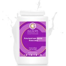 Альгинатная маска  Классика (Базисная+сульфат кальция) Alg&Spa 200гр