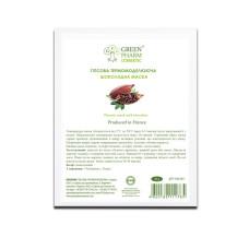 Альгинатная маска 25гр. гипсовая термомоделирующая шоколадная Green Pharm