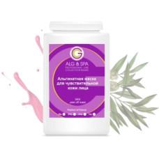 Альгинатная маска  Чувствительной кожи лица (масло чайного дерева) Alg&Spa 200гр