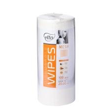 Салфетки косметологические сетка 30х50 (100шт) белые 50г/м2 спанлейс рулон Etto
