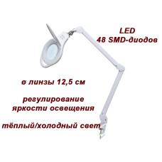 Лампа-лупа мод. 8060 LED с регулировкой яркости света и креплением к столу 5D