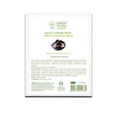 Альгинатная маска 25гр. с черной икрой сияние и упругость (теплая) Green Pharm
