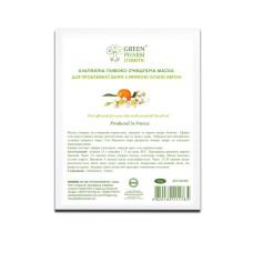 Альгинатная маска 25гр. глубоко очищающая для проблемной кожи с эфирным маслом нероли Green Pharm