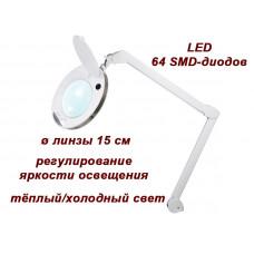 Лампа-лупа 6014 LED CCT 5D с регулировкой яркости света с креплением к столу