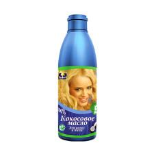 Масло кокосовое 200мл для ухода за кожей и волосами Биофарма