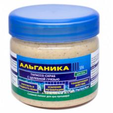 Скраб-талассо для тела 500мл солевой с целебной Грязью Альганика