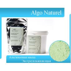 Альгинатная маска  AlgoNaturel  Экстра-увлажняющая, 200гр