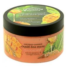 Скраб для тела 250мл масляно-солевой Увлажняющий (аргановое масло, сочный манго) Альянс