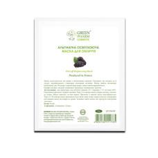Альгинатная маска 25гр. осветляющая Green Pharm