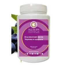 Альгинатная маска  Черника и Ацерола Alg&Spa 200гр