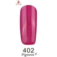 Гель-лак F.O.X. gel-polish gold Pigment 6ml №402