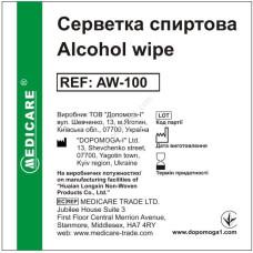 Салфетки спиртовые Medicare (№100)