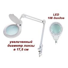 Лампа-лупа 8062 LED 5D с большой линзой и регулировкой яркости света