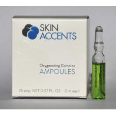 Сыворотка для лица 2мл Очищение для проблемной кожи Purifying Complex стекло (Германия)