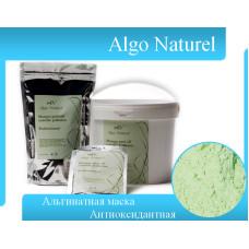 Альгинатная маска  AlgoNaturel  Антиоксидантная с экстрактом зеленого яблока, 200 гр