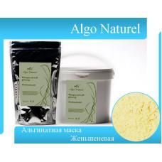 Альгинатная маска  AlgoNaturel  Женьшеневая, 200гр
