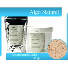 Альгинатная маска  AlgoNaturel  Зеленый кофе (омолаживающая), 200 гр