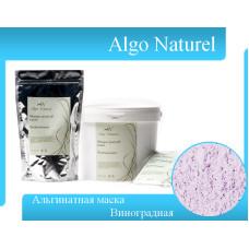 Альгинатная маска  AlgoNaturel  Виноградная (омолаживающая), 200гр
