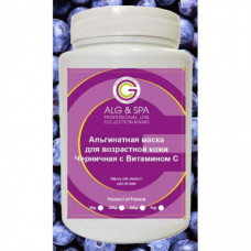 Альгинатная маска Черничная с Витамином С Alg&Spa 25гр