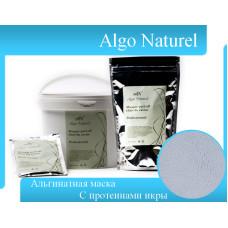 Альгинатная маска  AlgoNaturel с Протеинами икры (против старения), 200гр