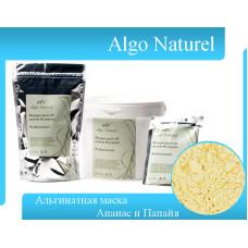 Альгинатная маска  AlgoNaturel  Ананас и папайя (антиоксидантная), 200гр