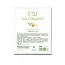 Альгинатная маска 25гр. для чувствительной кожи лица , успокаивающая Green Pharm