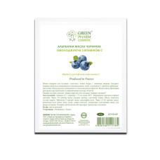 Альгинатная маска 25гр. омолаживающая с черникой и витамином С Green Pharm