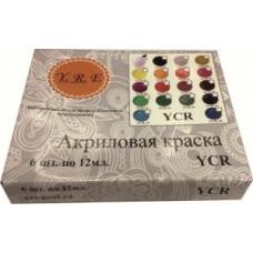 Акриловая краска Y.R.E 6шт/12мл черный