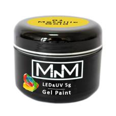 Гель-краска 01 Metallik Gold, 5 г