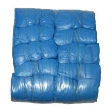 Бахилы 100% полиэтилен, голубые 4,0гр. (плотные)  (50пар в уп)