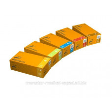 Перчатки латексные Dermagel 7-8 М н/о н/с 100 шт в уп