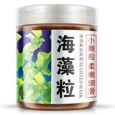Маска для лица 200гр коллагеновая из семян морских водорослей Bioaqua