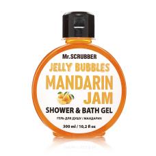 Гель для душа 300мл Jelly Bubbles Mandarin Mr Scrubber
