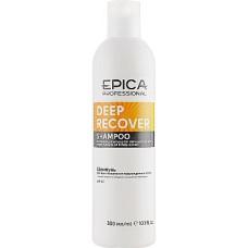 Шампунь для волос 300мл для восстановления поврежденных волос Epica