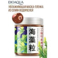 Маска для лица 500гр коллагеновая из семян морских водорослей Bioaqua