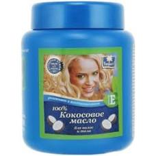 Масло кокосовое 500мл для ухода за кожей и волосами Биофарма
