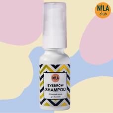 Шампунь для бровей 30мл безсульфатный Eyebrow Shampoo пластик Nila