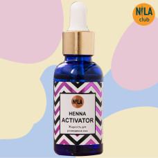 Жидкость для разведения хны 30мл Henna Activator пластик+пипетка Nila
