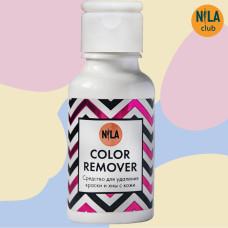 Средство для удаления краски и хны с кожи 30мл Color Henna Remover пластик Nila