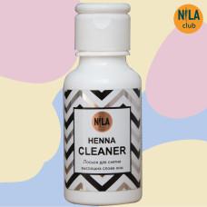 Лосьон для снятия высохших слоев хны после окрашивания 30мл Henna Cleaner пластик+пипетка Nila