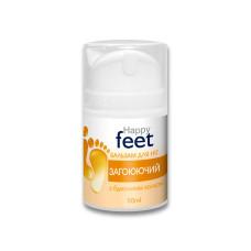 Бальзам для ног 50мл Заживляющий с пчелиным воском Happy Feet