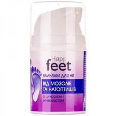 Бальзам для ног 50мл от мозолей и натоптышей с цикорием и живокостом Happy Feet