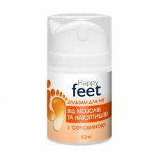 Бальзам для ног 50мл от мозолей и натоптышей с мочевиной Happy Feet