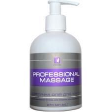 """Масло массажное 270мл для тела """"Professional Massage"""""""