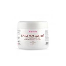 Крем массажный 500мл для тела антицеллюлитный Massena
