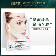 Маска-лифтинг для шеи и подбородка тканевая Tight Slip Beauty Lifting Mask Baizton